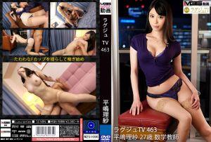 高贵正妹TV 463 川菜美铃