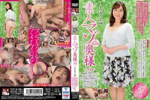 素人M太太档案 No.01 里美(48)