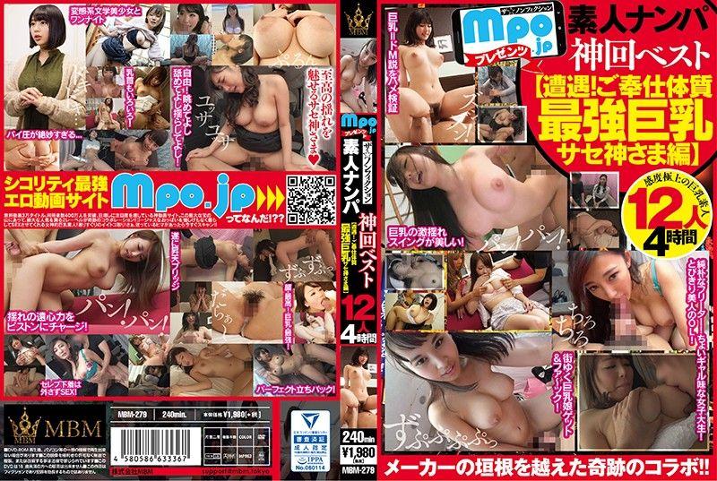 非戏剧 素人搭讪 神回精选 【短时间马上幹早洩妹子编】 12人4小时