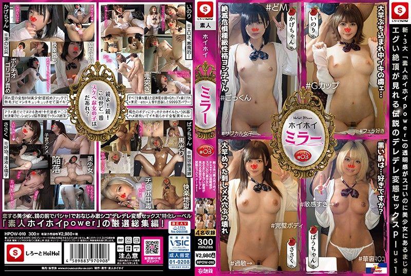 惠惠镜频道#03 上
