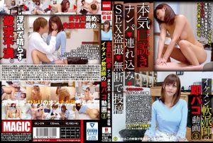 认真把妹 搭讪→外带→幹砲偷拍→擅自PO网 型男搭讪师即刻开幹影片 3