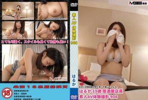 素人AV体验撮影908