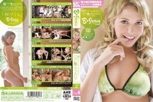 B☆Jean 002 想要在日本做的4件事 米亚・枫・凯麦隆 a.k.a. Mia Malkova 通常版