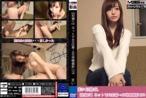 素人应徵A片幹砲体验 279
