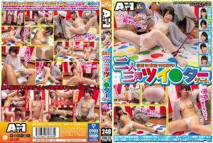 目标!奖金100万日圆!二人三脚扭扭乐