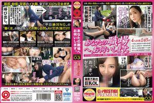 来你公司叨扰一番 x 蚊香社精选 03 第一集
