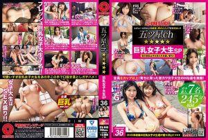 五星级频道 搭讪辣妹 特别版 36-下