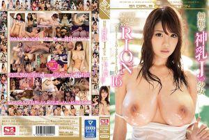 无类的神乳J罩杯少女 S1出演作全34部167片段RION完整精华纪念版16小时 中