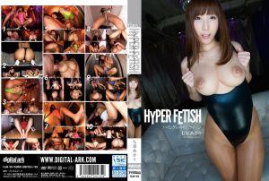 HYPER FETISH 高衩淫腿皇后 七原朱莉