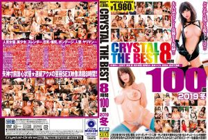 CRYSTAL THE BEST 8小时100选 2019 冬 下
