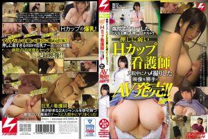 医院搭讪不擅长拒绝H罩杯护理师里绪(21歳)住院自拍映像AV发售!!