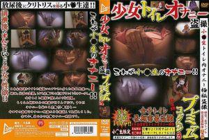 少女厕所自慰偷拍 精典精选 3