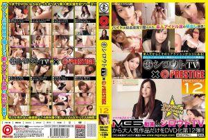 (素)素人TV PREMIUM 12