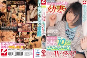 34歳幼妻优子!老公不在家与欲求不满的 3日间10发中出性爱记录AV贩售! 搭讪JAPAN EXPRESS Vol.104