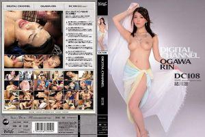 DIGITAL CHANNEL DC108 绪川凛