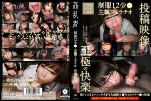 制服12少女主观口交投稿映像