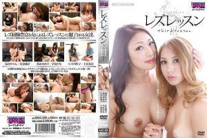 同性爱课程~third season~