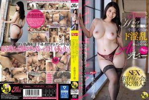 SEX依存症の会に再び潜入!! ボリューミーなむっちりボディのHカップ美人塾讲师が中出し中毒のド淫乱だったのでやっぱりそのままAVデビュー决定!! 水奈月千寻