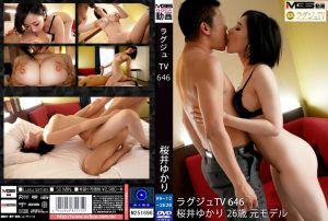 高贵正妹TV 646