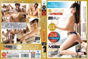 高贵正妹TV×蚊香社精选 12