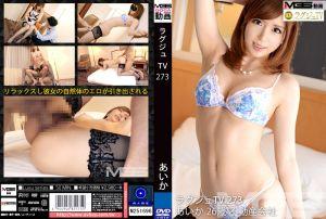 高贵正妹TV 273 香纯爱佳