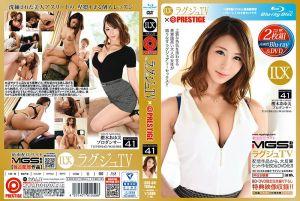 高贵正妹TV×蚊香社精选 41 樱木步美