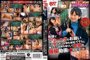 录影搭讪清纯's LOVE 用街头免费抱抱选妹! 能搞的就带回家拍摄卑猥私拍动画