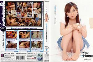 「今井广野的紧实小穴」
