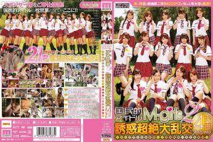 国民的偶像 M-girls2 诱惑超絶大乱交4小时特别版~目标顶级偶像的酒池肉林性爱接待~
