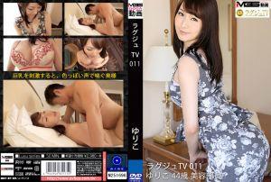 高贵正妹TV 011 潮见百合子