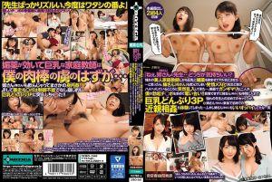 下春药肏翻女教师大幹3P