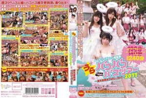 MOODYZ影迷感谢祭 裡幹砲巴士之旅2011 候补合格者补救计画!!