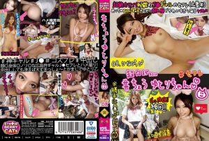 #超宽松频道 08. 小雏