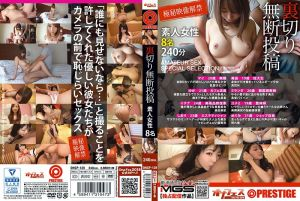 遭背叛外流幹砲影片素人妹8名 第一集