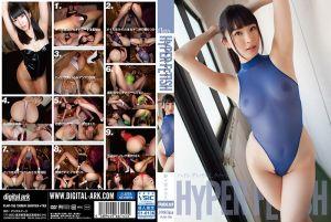 HYPER FETISH 高衩淫腿皇后 野野宫美里
