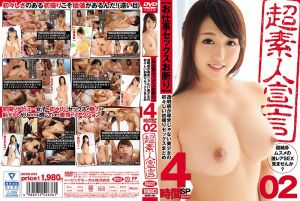 超清纯美少女初幹砲精选4小时SP 2