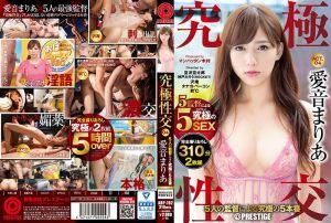 究极性交监督5连发 04 爱音麻里亚 第一集