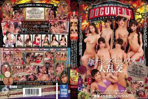 蕾丝淫技高潮大战 DOCUMENT LESBIAN 2019