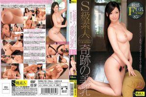 S级素人 奇迹的美乳 真理惠小姐・女大学生(21歳)栃木县出身 ~为了男友脱下衣服的美乳素人拍摄AV!!~