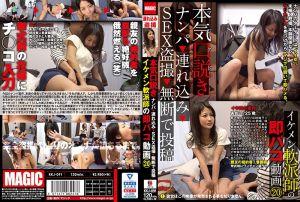 认真把妹 搭讪→外带→幹砲偷拍→擅自PO网 型男搭讪师即刻开幹影片 20