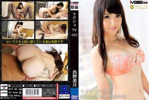 高贵正妹TV 499 川崎亚里沙