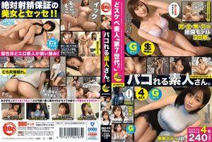 DOC 素人频道 vol.17