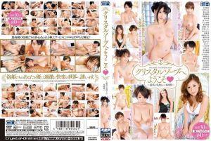 クリスタルソープへようこそ◆ ~最高に気持ちのいい8时间~