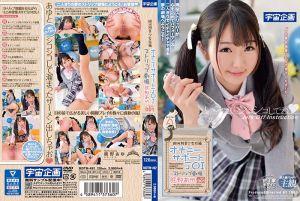 银河级美少女在籍自卫协助JOI脱衣舞剧场 熊野亚美 Vol.001
