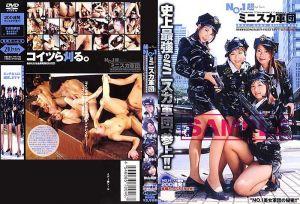 No.1スーパー超ミニスカ军団 春菜まい/矢田あき/星月まゆら/加山由衣