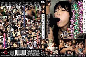 美少女肉体奴隷精选 03
