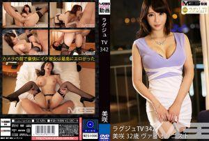 高贵正妹TV 342 逢泽遥