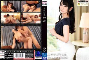 高贵正妹TV 638