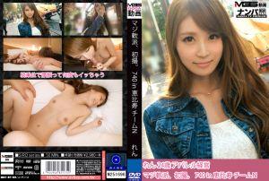 真实搭讪后首拍 740 in 惠比寿 N小队