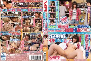 童贞哥肏翻温柔妹 边幹边拍爽翻天! 2